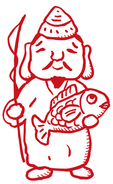 七福神(夷尊神)のイラスト