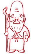 七福神(福禄寿)のイラスト