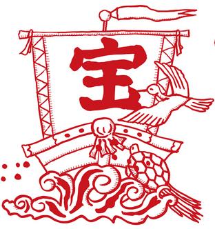 七福神宝船の画像