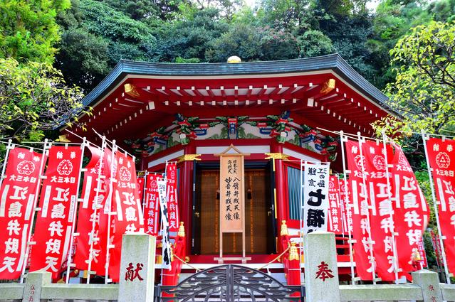 江島神社奉安殿の画像