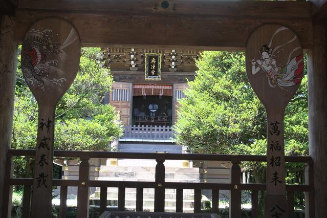 江島神社奥津宮の画像