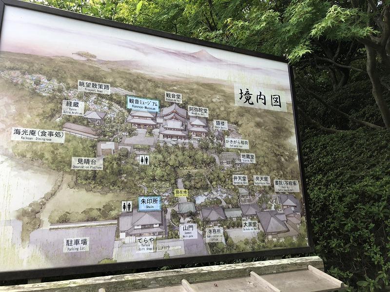 長谷寺境内図の画像