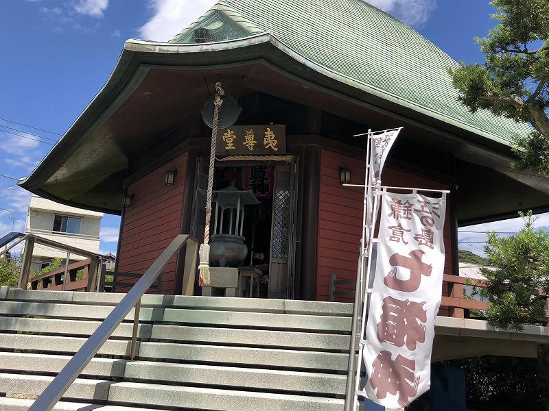 本覚寺夷尊堂の画像