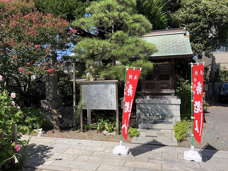 七福神巡り妙隆寺