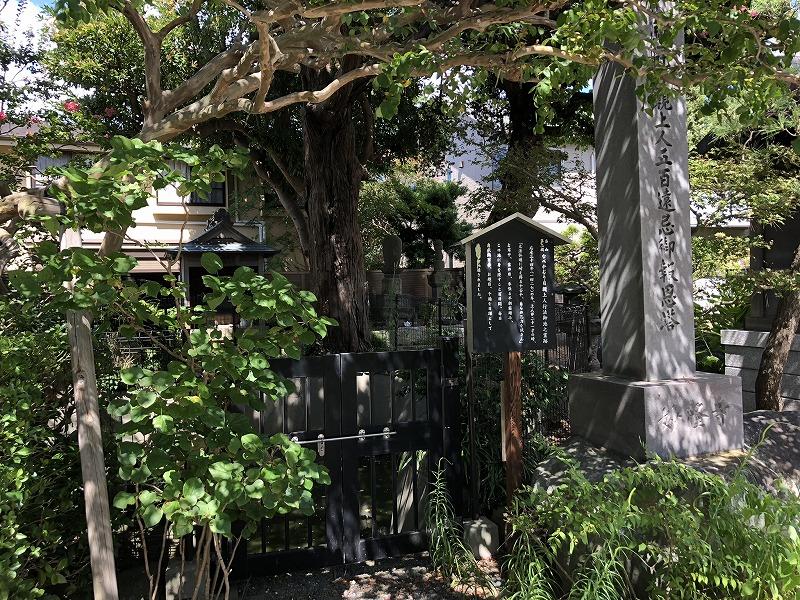 妙隆寺なべかむり日親上人行法御池之霊跡の画像