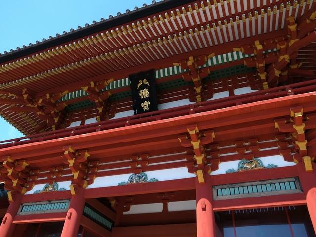 鶴岡八幡宮本宮の画像
